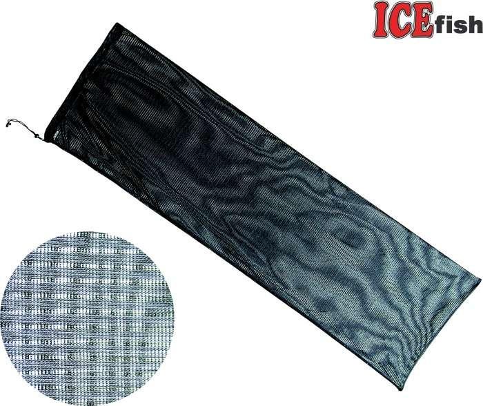 Vezírek na sumce - CAT - T ICE fish